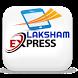 New Laksham Express by CitySoftDialer