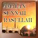 Amalan Sunnah Rasullah by Ragam Studio