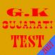 G.K GUJARATI TEST