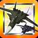 3D Flight Simulator -Fly Plane by Sasank Sunkavalli
