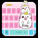 Cute Kitty Keyboard by Keyboard Tema Designer