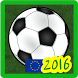 Flipper Football Europe 2016 by ARTILLERAY GAMES