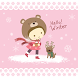 Winter Girl Atom Theme by DLTO