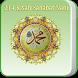 214 Kisah Sahabat Nabi LENGKAP by meydroid