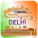 Places to Visit in Delhi by CalendarCraft