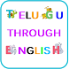 Learn Telugu Through English by COMPRINT