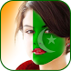 Pakistan Face Flag Photo Editor Independence Day by Dreamtrueapps