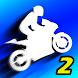 Moto Race 2 by Shailesh Bhalerao