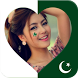 Defence Day Photo Sticker-6 September HD Frame by Apps n Tapps