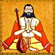 Ramadasu Keerthanalu by RAMANA RAO P. R.