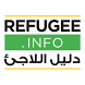 Refugee Info by The International Rescue Committee