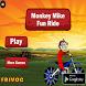 Monkey Mike Fun Ride by FRIV ONLINEGAMES