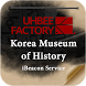 UhBeeCon(iBeacon) museum by UhBee Factory