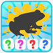 Sticker Splat - Picture Quiz by GOOD CATCH