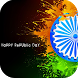 Republic Day GIF 2018 - Indian Republic Day GIF by Epic Apps