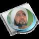 Sholawat Habib Syeh Komplit by Meliliich Studio
