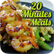 20 Minutes Meals Recipes by SP Developer