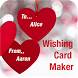 Name On Wishing Cards by Win Power Apps