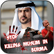 Stop Killing In Burma Profile Pic DP