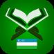 Quran Uzbek by TopOfStack Software