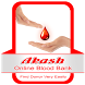 Akash Blood Bank