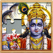 lord Vishnu Jigsaw Puzzle game by Rackamtof