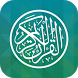 Ayat Kursi MP3 by R Droid