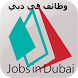 Jobs in Dubai by APPFOG