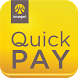 Krungsri QuickPay by Bank of Ayudhya Public Company Limited