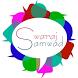 Swaraj Samwad Connect+ by Bonrix Software Systems