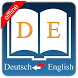 German Dictionary by Athena Soft