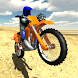 Extreme Motocross by Viligon