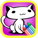Cute Cats Coloring Book by Lionheart Games (LionHG)