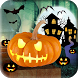 Pumpkin Shooting 3D : Halloween Game for Fun by Game Loop Studio