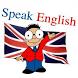Уроки английского языка by KomfortStudio
