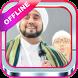 Sholawat Nabi FULL|Offline