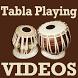 Learn How to Play TABLA Videos (Tabla Playing App) by Ronak Chudasama 1890