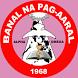 BNP Staff by Gmobile App Pro