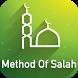 Namaz Ka Tarika : Method Of Salah by Hindi Urdu Apps