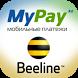 Beeline MyPay.kz by Intervale CJSC