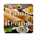 All Tamil Recipes in Tamil