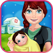 Maternity Surgery Doctor by Nutty Apps