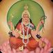 Bhuvaneshwari Mantra by Vajrakaya Studios