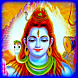 Shiva Stotras by VSSoftech Apps