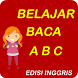 Belajar Baca ABC by Digital Young