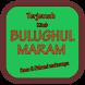 Bulughul Maram & Terjemahannya by Empiris.GS