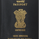 Indian passport application by Vylar
