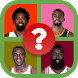 Guess The Basketball Player - A Basketball Quiz by EMIG