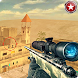 Modern Army Sniper Shooter - Freedom Forces Strike by Sunstar Games