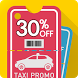 Coupons for Uber and Secret Handbook by Trendy Dev